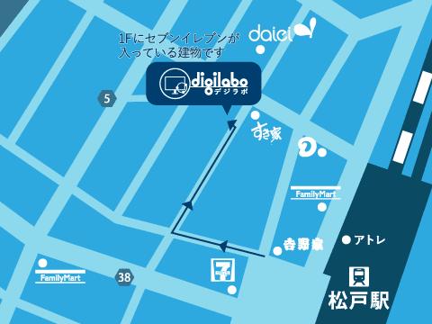 デジラボへのアクセスマップ